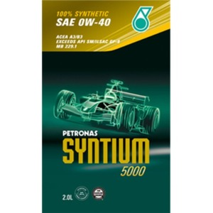 PETRONAS ENGINE OIL 5000 0W40(2L)